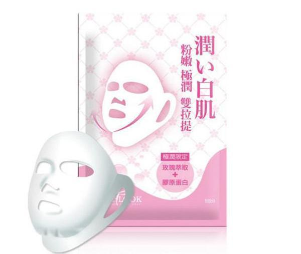 Sexylook Super Hydrating Duo 3D Lifting Facial Mask | My Styling Box