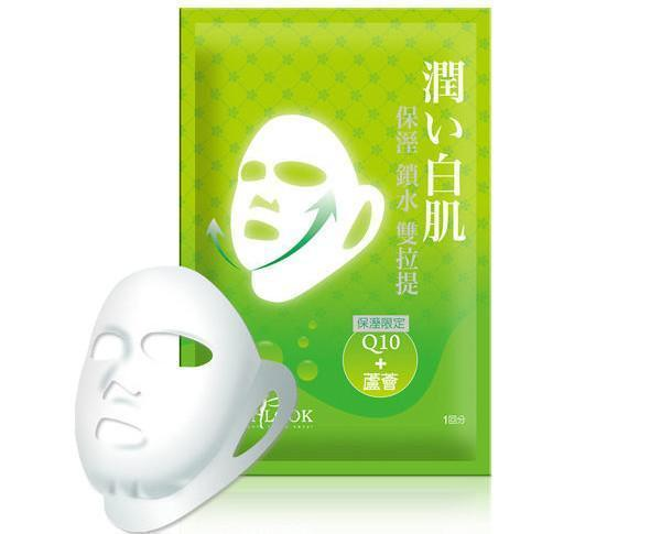 Sexylook Super Moisturizing Duo 3D Lifting Facial Mask - 10 PCS/BOX | Sexylook | My Styling Box
