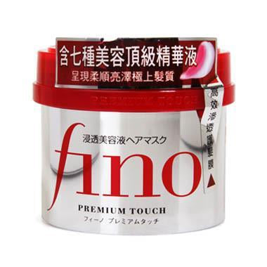 Shiseido Fino Premium Touch Hair Mask-Shiseido | My Styling Box