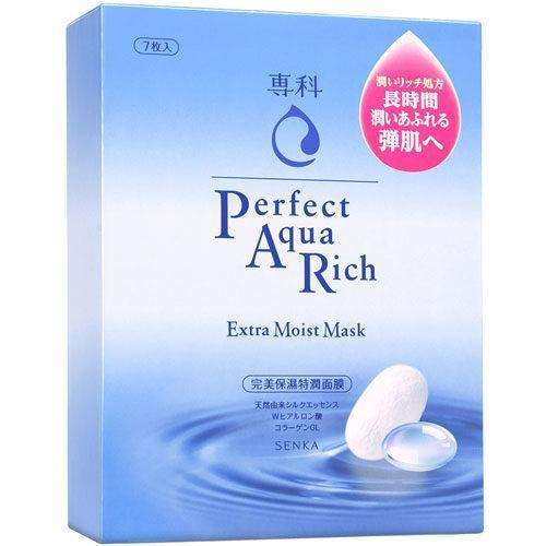 Shiseido Senka Perfect Aqua Rich - Extra Moist Mask | Shiseido Senka | My Styling Box