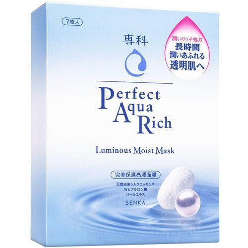 Shiseido Senka Perfect Aqua Rich - Luminous Moist Mask | Shiseido Senka | My Styling Box
