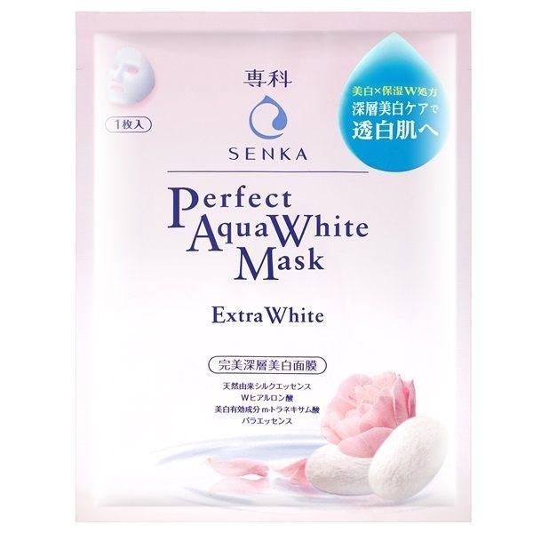 Shiseido Senka Perfect Aqua White Mask - Extra White | Shiseido Senka | My Styling Box