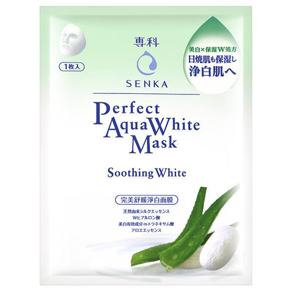 Shiseido Senka Perfect Aqua White Mask - Soothing White | Shiseido Senka | My Styling Box