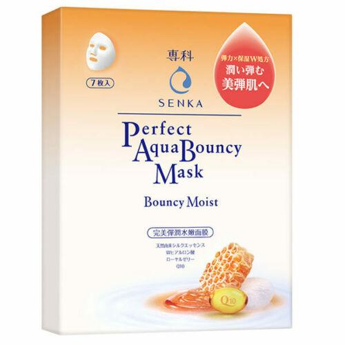 Shiseido Senka Perfect Bouncy Moist Mask - Bouncy Moist | Shiseido Senka | My Styling Box