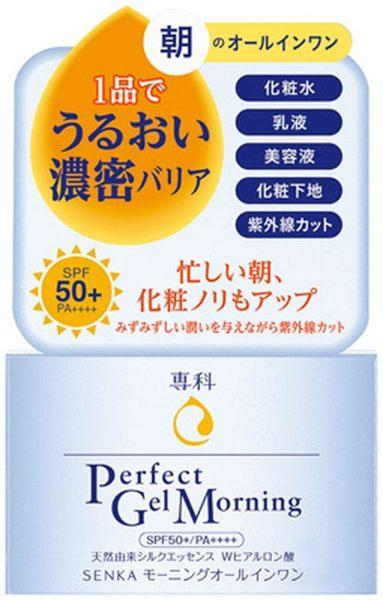 Shiseido Senka Perfect Gel Morning All-In-One Gel SPF50+ PA++++ | Shiseido Senka | My Styling Box