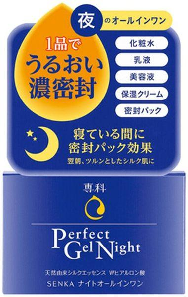 Shiseido Senka Perfect Gel Night All-In-One Gel SPF50+ PA++++ | Shiseido Senka | My Styling Box