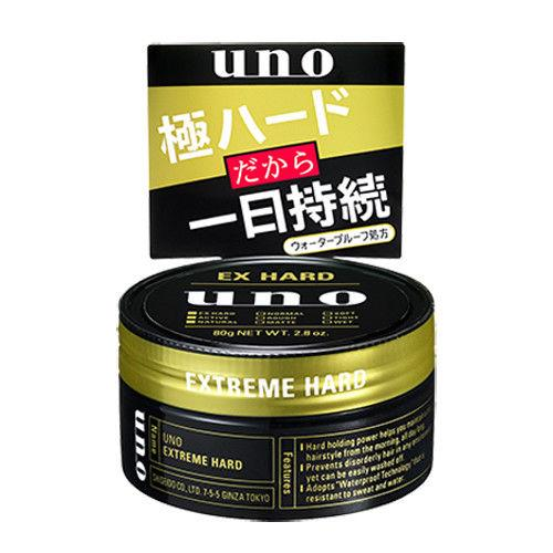 Shiseido Uno Extreme Hard Strong Hold Hair Styling Wax | Shiseido Uno | My Styling Box