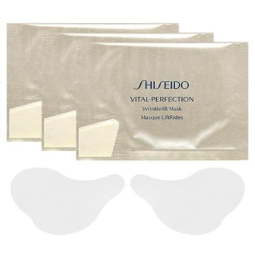 Shiseido Vital-Perfection Wrinklelift Eye Mask Travel Set - 3 PCS Travel Size-Shiseido | My Styling Box