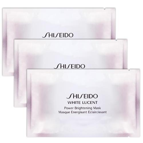 Shiseido White Lucent Power Brightening Mask Travel Set - 3 PCS Travel Size-Shiseido | My Styling Box