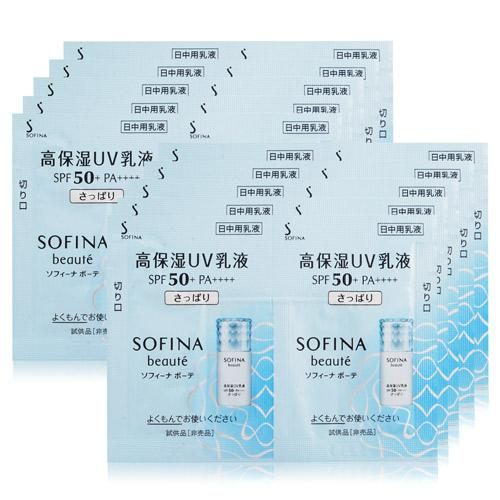 Sofina Beaute Whitening UV Cut Sunscreen Emulsion SPF50+ PA++++ - 0.6ml x 20 | Sofina | My Styling Box