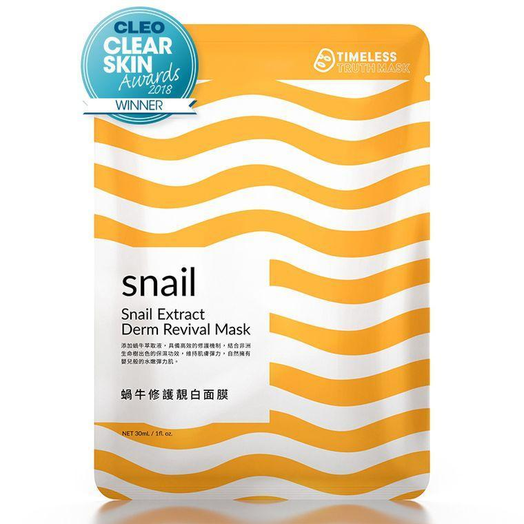 Timeless Truth Snail Extract Derm Revival Mask | Timeless Truth | My Styling Box