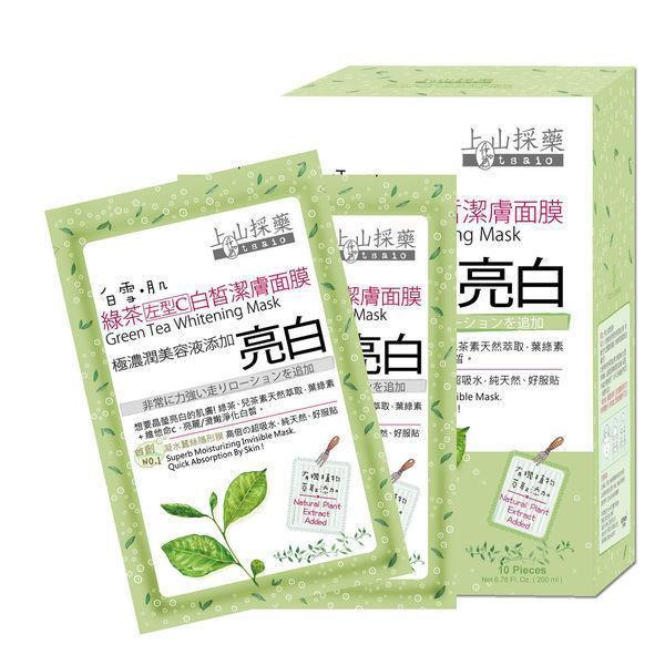 Tsaio Green Tea Whitening Mask | Tsaio | My Styling Box