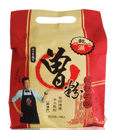 Tseng Noodles Taiwan Spicy Pork Flavor Rice Noodles Vermicelli | Tseng Noodles | My Styling Box