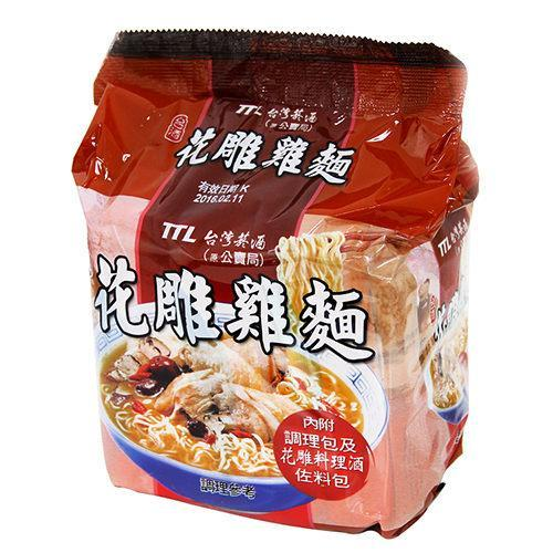 TTL Taiwan Hua Diao Chinese Wine Chicken Instant Noodle - 3 Packs/BAG | TTL | My Styling Box