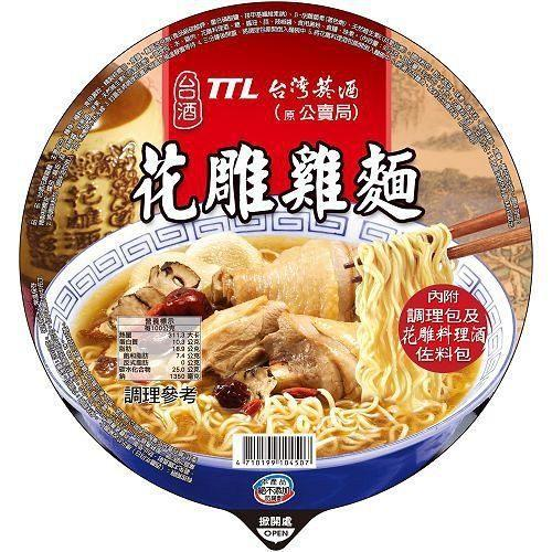 TTL Taiwan Hua Diao Chinese Wine Chicken Instant Noodle - Bowl | TTL | My Styling Box