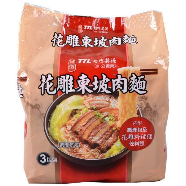TTL Taiwan Hua Diao Dongpo Braised Pork Instant Noodle - 3 Packs/BAG | TTL | My Styling Box