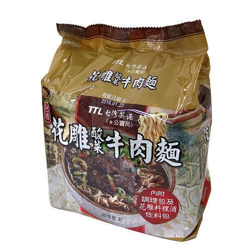 TTL Taiwan Hua Diao Pickled Vegetable Beef Instant Noodle - 3 Packs/BAG | TTL | My Styling Box