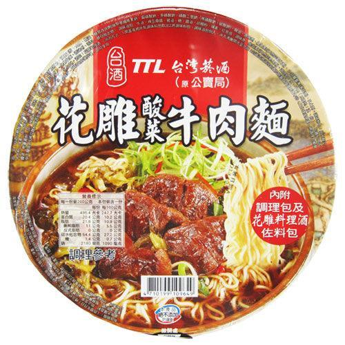 TTL Taiwan Hua Diao Pickled Vegetable Beef Instant Noodle - Bowl | TTL | My Styling Box