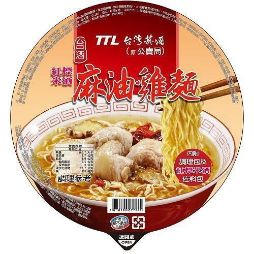 TTL Taiwan Sesame Oil Chinese Wine Chicken Instant Noodle - Bowl | TTL | My Styling Box