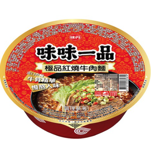 Vedan Wei Wei Premium Chili Beef Instant Noodle - Bowl | Vedan | My Styling Box