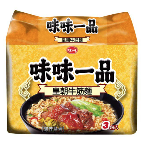 Vedan Wei Wei Premium Dynasty Beef Tendon Instant Noodle - 3 Bags/Pack | Vedan | My Styling Box