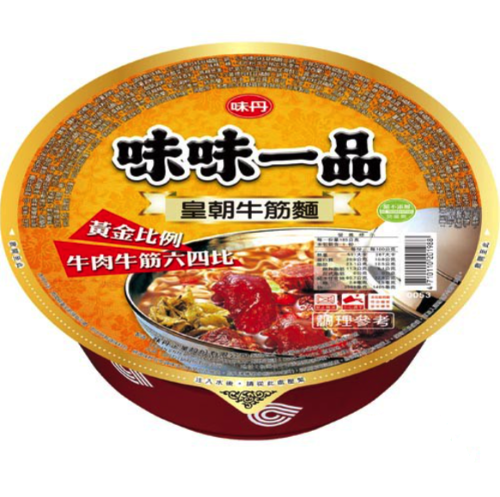 Vedan Wei Wei Premium Dynasty Beef Tendon Instant Noodle - Bowl | Vedan | My Styling Box