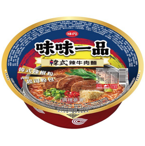 Vedan Wei Wei Premium Korean Spicy Beef Instant Noodle - Bowl | Vedan | My Styling Box