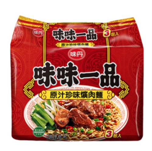 Vedan Wei Wei Premium Stewed Pork Instant Noodle - 3 Bags/Pack | Vedan | My Styling Box