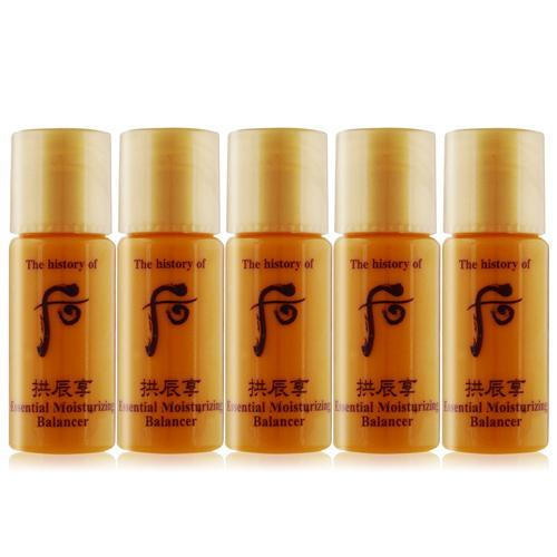 Whoo Gongjinhyang Essential Moisturizing Balancer - 5.5ml x 5 Travel Size | The History of Whoo | My Styling Box