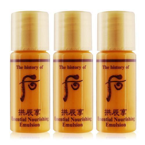 Whoo Gongjinhyang Essential Nourishing Emulsion - 5.5ml x 3 Travel Size | The History of Whoo | My Styling Box