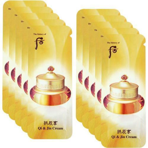 Whoo Gongjinhyang Qi & Jin Cream - 1ml x 10 Travel Size-The History of Whoo | My Styling Box