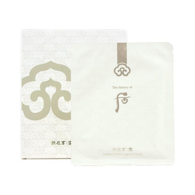 Whoo Gongjinhyang:Seol Radiant Brightening Ampoule Sheet Mask-The History of Whoo | My Styling Box