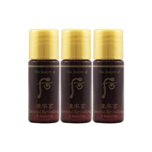 Whoo Jinyulhyang Essential Revitalizing Emulsion - 5.5ml x 3 Travel Size | The History of Whoo | My Styling Box