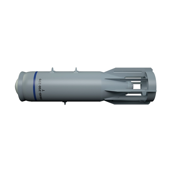 OFAB 250-270 High Explosive Fragmentation Incendiary Bomb