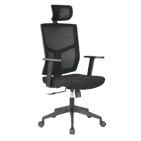 MILOS Black Mesh Office Chair