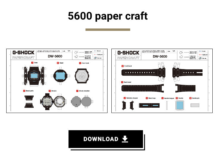 G-Shock Papercraft Download and Print