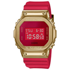 gshock GM5600CX-4 chinese new year mens limited watch