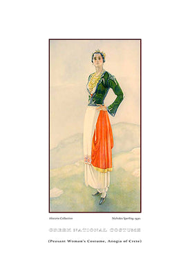 Nicholas Sperling: Greek traditional costume, Peasant woman's costume, Anogia of Crete-Ariston  Books