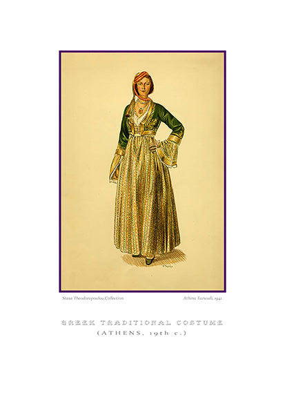 Athina Tarsouli: Greek traditional costume, Athens, 19th c.-Ariston Books