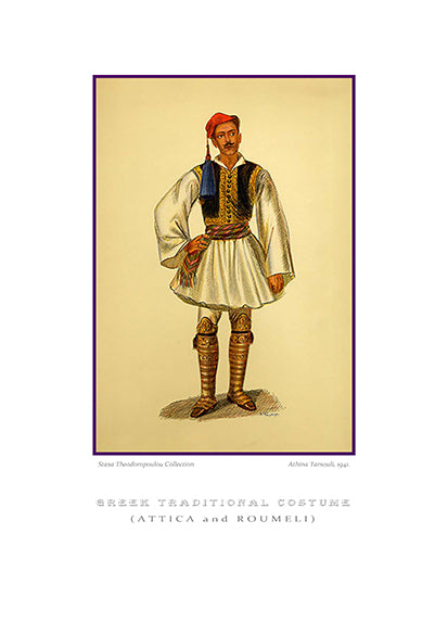 Athina Tarsouli: Greek traditional costume, Attica and Roumeli-Ariston Books