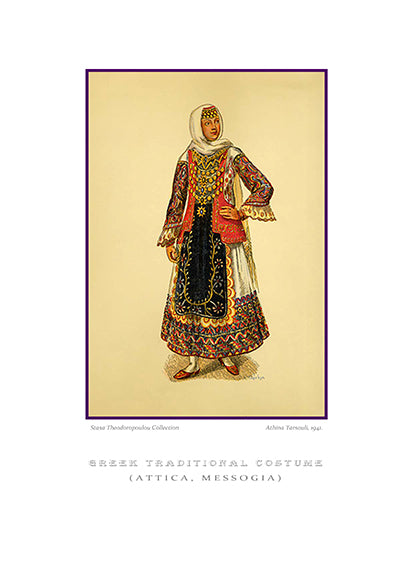 Athina Tarsouli: Greek traditional costume, Messogia of Attica-Ariston Books