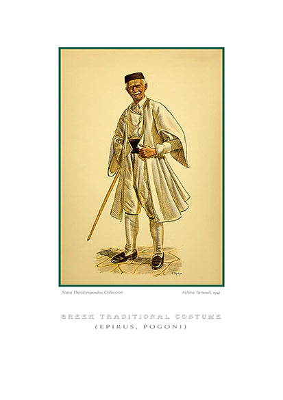 Athina Tarsouli: Greek traditional costume, Pogoni of Epirus-Ariston Books