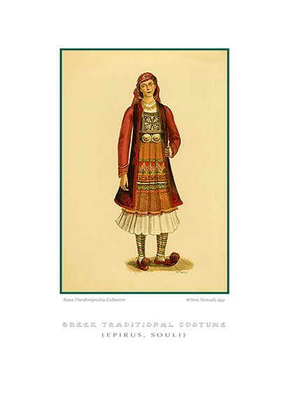 Athina Tarsouli: Greek traditional costume, Souli of Epirus-Ariston Books