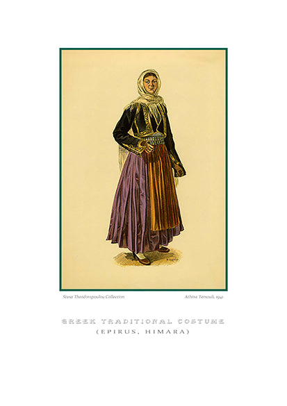 Athina Tarsouli: Greek traditional costume, Himara of Epirus-Ariston Books