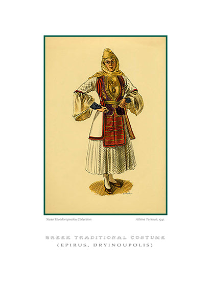 Athina Tarsouli: Greek traditional costume, Dryinoupolis of Epirus-Ariston Books