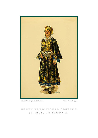 Athina Tarsouli: Greek traditional costume, Lintzouria of Epirus-Ariston Books