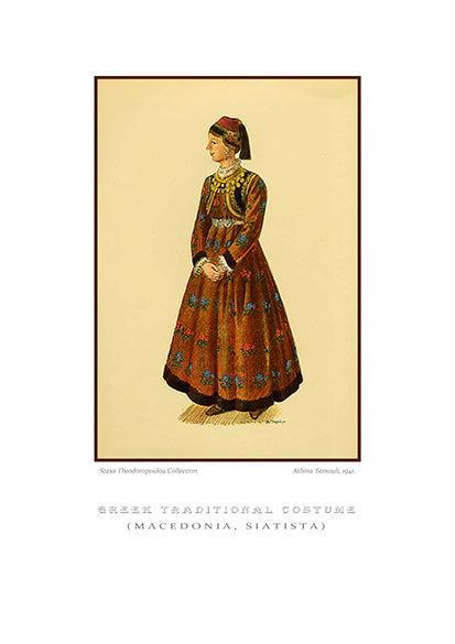 Athina Tarsouli: Greek traditional costume, Siatista of Macedonia-Ariston Books