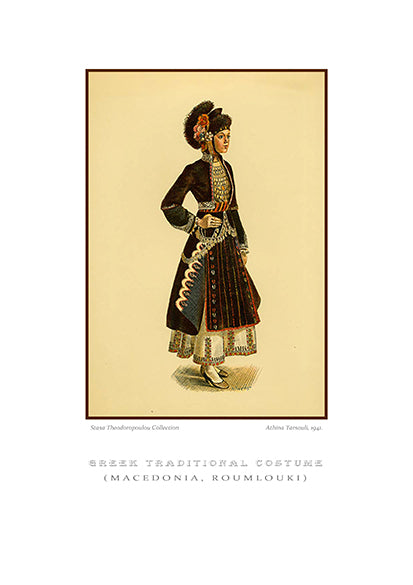 Athina Tarsouli: Greek traditional costume, Roumlouki of Macedonia-Ariston Books