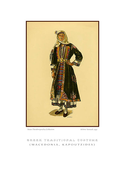 Athina Tarsouli: Greek traditional costume, Kapoutzides of Macedonia-Ariston Books
