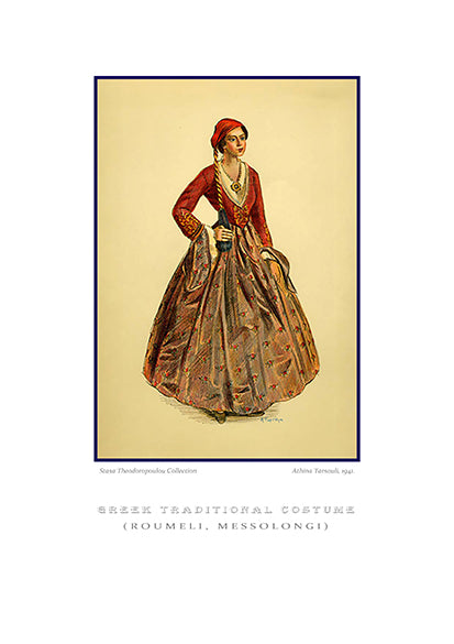 Athina Tarsouli: Greek traditional costume, Messolongi of Roumeli-Ariston Books